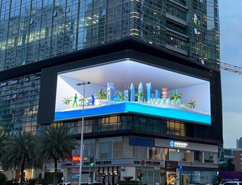 3D LED Screen Naked-eye